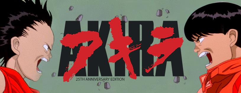 Akira banner