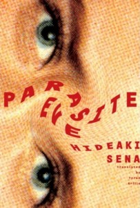 Cover Art for Parasite Eve, the novel.
